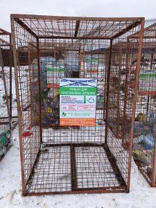 установку контейнеров для сбора ПЭТ в Воронеже